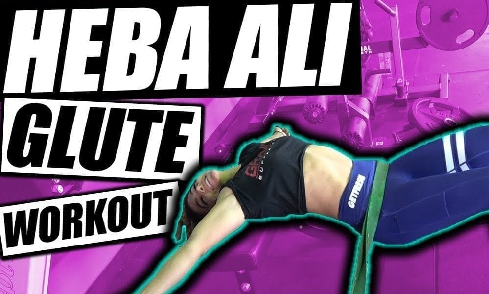 Heba Ali Glute Workout | Chains & Bands